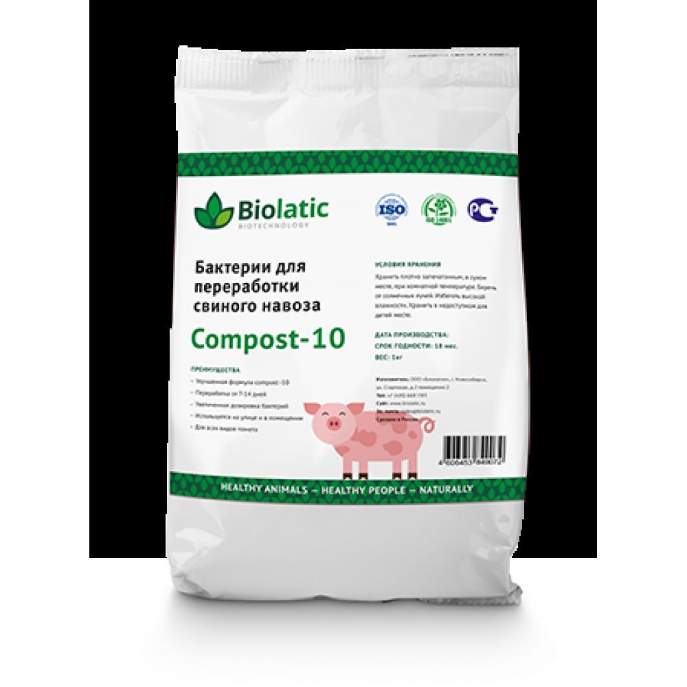 Купить Бактерии для переработки навоза свиней Compost-10