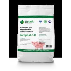 Бактерии для переработки навоза свиней Compost-10