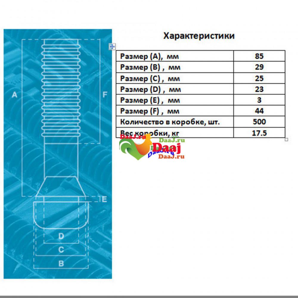 Купить  Перосъёмные пальцы PR499-60